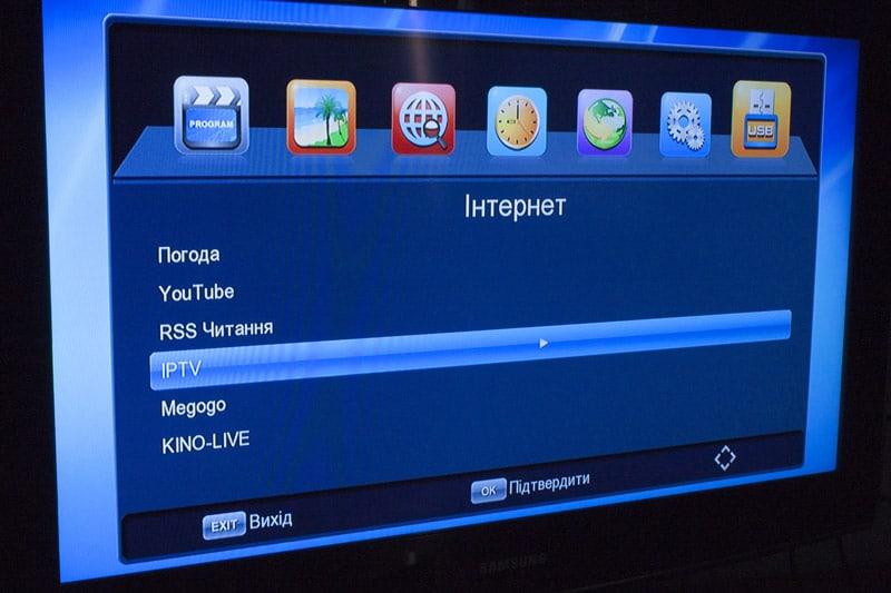 Меню «Настройка IPTV»
