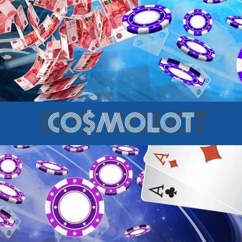 Ресурс Cosmolot