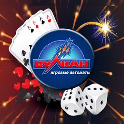 онлайн-казино Vulkan