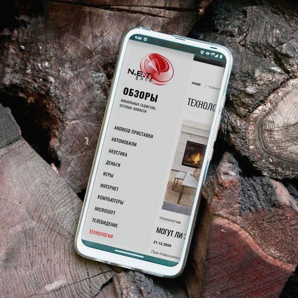 Android 11 на смартфонах Motorola