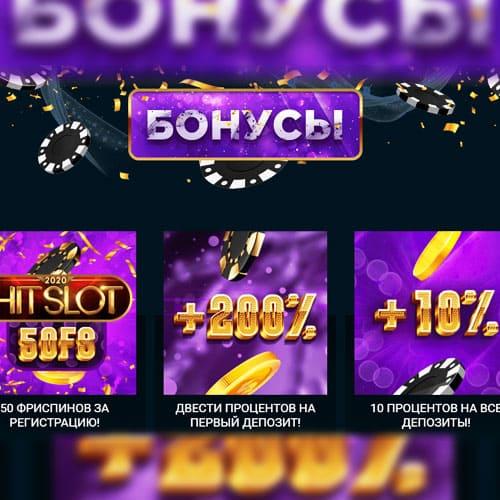 Бонусы от онлайн казино Гоксбет