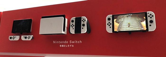 Nintendo Switch с OLED